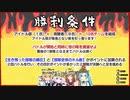 PUBGで分かるアイドル部の姫プ力【サバイバル王座決定戦Aチーム】