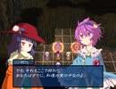 【東方×FE】眠れない夜に「幻想の系譜」実況part21