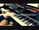 【ただジャズが好きなだけシリーズ】I'm Just a Lucky So-and-So (1945) - ジャズピアノ