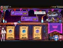 【Voiceroid実況】ローグライクなタワーディフェンスカードゲーム Monster Train Part2