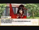 【卓m@s/ゆっくりTRPG】邪眼の姫の物語/第参百弐拾参話【SW2.5】