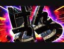 【東方野球】V進撃!紅魔館 Part32