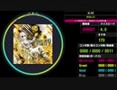 【WACCA Lily】ALiVE EXPERT