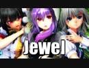 【東方MMD】うどんげいんと射命丸と咲夜さんで「jewel」