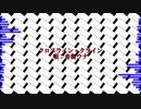 【音街ウナ】クロスライン・クライン【なんちゃって打ち込みロック】