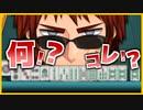 【麻雀】超レアリーチと搾取される天開司