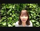 【日向坂46】高本彩花 2020年11月22日その2