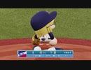 デレマスプロ野球 35試合目 横浜対ヤクルト24回戦 前半