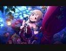 『デレステ』【花の小悪魔】相葉夕美 エピソードコミュ