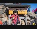 【カメラ回収アタック】リアル登山アタック 愛媛県石鎚山 3時間22分17秒【リアル登山アタック】