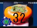【会員生放送】タンクトップ通信 第32号