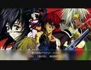 1998年01月08日 TVアニメ OUTLAW STAR ED1