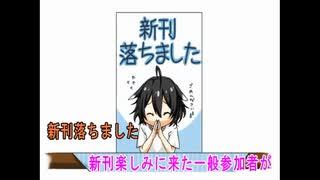 【ニコカラ】進捗どうですか!(キー-5)【on vocal】