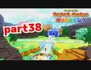 【実況】ダイヤ島の場所【ペーパーマリオ オリガミキング 】part38