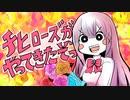 【石黒千尋】チヒローズがやってきたぞっ【ちひらぼっ!】
