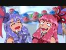 【二人対戦】無意味に煽り合う琴葉姉妹のアソビ大全【トイカーリング編】
