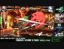 【YOUDEAL LEAGUE 6】オフライン決勝トーナメント 【GUILTY GEAR Xrd REV 2】(part2/2)