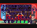 【蟻塚森厳】モンペ【ニューマリUデラ】