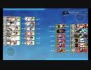 [艦これ]海防艦&ゆーちゃんと征く 2020年 欧州イベント(秋イベ)E3-3甲 ラスダン攻略 前段作戦最終海域 ~護衛せよ!船団輸送作戦【欧州編】~