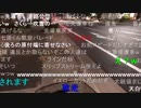 七原くん2020/11/30 移動 チャット枠 予定二時間①