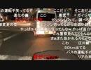 七原くん2020/11/30 移動 チャット枠 予定二時間②