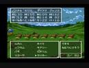SFC版 ドラゴンクエストⅢ そして伝説へ 20