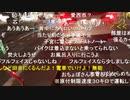 七原くん2020/11/30 移動 チャット枠 予定二時間④