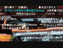七原くん2020/11/30 移動 チャット枠 予定二時間⑤