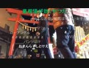 七原くん2020/11/30 月に一度の、おちょぼ祭り⑤