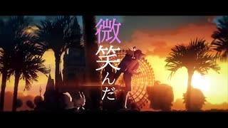 【FGO】リテラチュア/OPSize【MAD】
