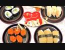 音フェチ【咀嚼音】ASMR!バイノーラル録音!和食(お寿司)を食べてみた♪数の子、トビッ子、海老、カッパ巻き。