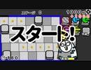 3分タワーディフェンス(仮) 54000