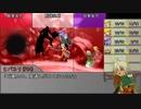 【ボイロTRPG】惑星と月と愛の剣世界 2-7【SW2.5】