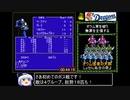 ドラゴンウォーズRTA_2時間49分51秒_part2/びち