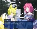 【東方×FE】眠れない夜に「幻想の系譜」実況part23