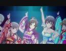 アイドルマスターシンデレラガールズ「桃井あずき feat. 羽衣小町 & 山紫水明」Never ends