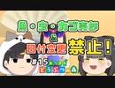 魚・虫・カブ売却&日付変更禁止の森 #15 【あつまれ どうぶつの森】
