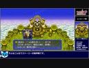 【ゆっくり解説】風来のシレン5plus ストーリーダンジョンRTA 1時間3分10秒 パート3/3