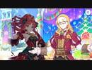 【プリンセスコネクト!Re:Dive】デビュタント・シャングリ・ラ 聖夜のラブゲーム 第2話
