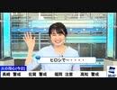 【駒木結衣】 ヒロシでツボる 2020/12/01 ※コメ有