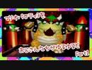 【実況】 マリオパーティ3をおじさんたちがゆるゆるとPART1