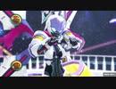 【Fate/MMD】エイリアンエイリアン【ヒロインXX】
