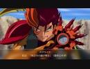 2001年07月04日 TVアニメ す・く・ら・い・ど ED2
