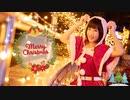 【Piao】ベリーメリークリスマス 踊ってみた