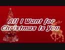 【洋楽】Mariah Carey  - All I Want for Christmas Is You【和訳/かなるび】