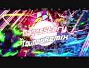 東方Remix】MagusStory~メイガスナイト/MagusNight(2020Ver Remix)
