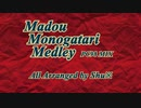 【魔導物語】Madou Monogatari Medley【アレンジメドレー】