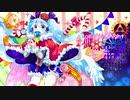 Lollipop Knight / 初音ミク