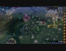 【CivilizationBeyondEarth】CivBE実況プレイ1-129