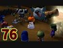 【実況】ドラゴンクエストビルダーズ2をやる事にした。76